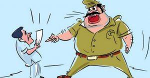 MP Corrupt Cop News
