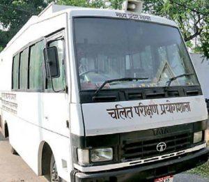 Bhopal Anti Mafia
