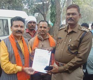 Bhopal Love Jihad News