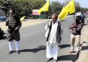 MP Farmer Protest News