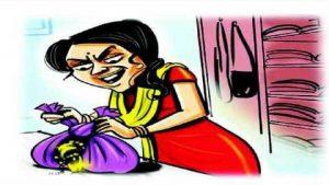 Bhopal Maid Stolen News