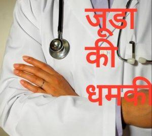 Bhopal Big Breaking News