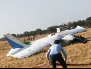 Bhopal Trainee Plane Crash News