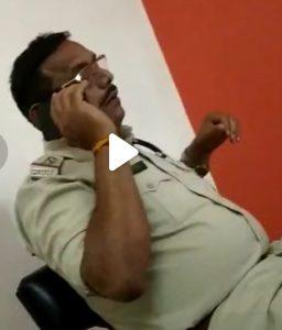 Bhopal Cop Bribe Case