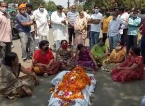 Bhopal Corona News