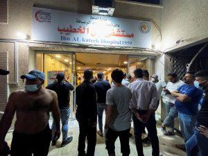 Massive Baghdad Hospital Fire