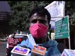 Bhopal Health Negligence