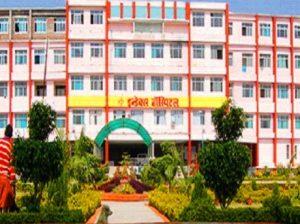 Bhopal Admission Fraud