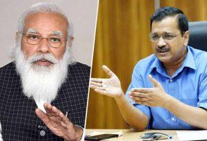 Arvind Kejriwal Breaks Protocol