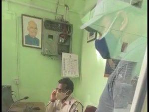 Bhopal Breaking News