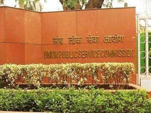 UPSC Exam News