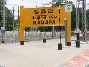 Andhra Pradesh News