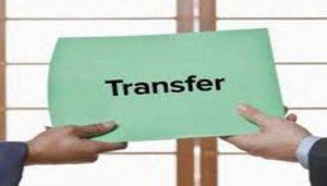 MP IAS Transfer