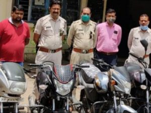 Bhopal Cyber Crime