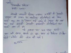 Nepali Community News