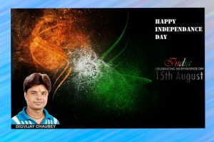 Bhopa lNews