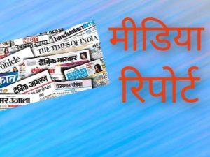 MP Media Report