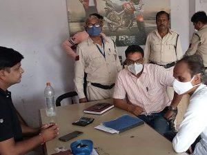 Bhopal RTO News